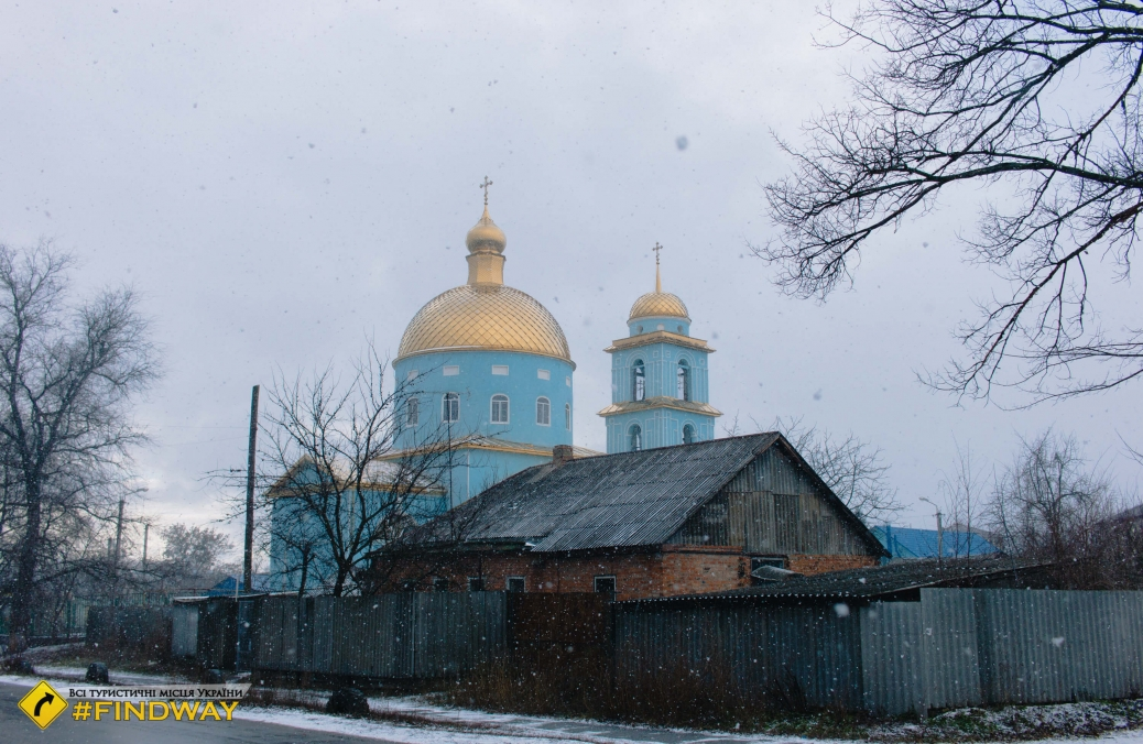 Nativity of the Blessed Virgin Church, Dergachi