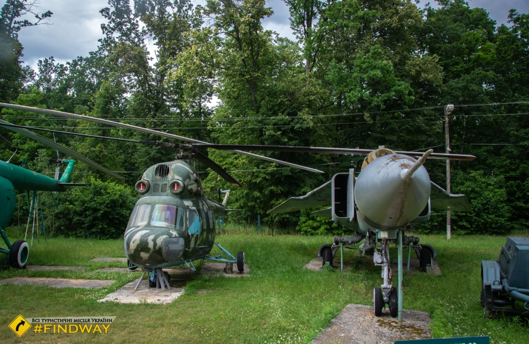 Museum of Weapons and Military Equipment, Spadshchyna