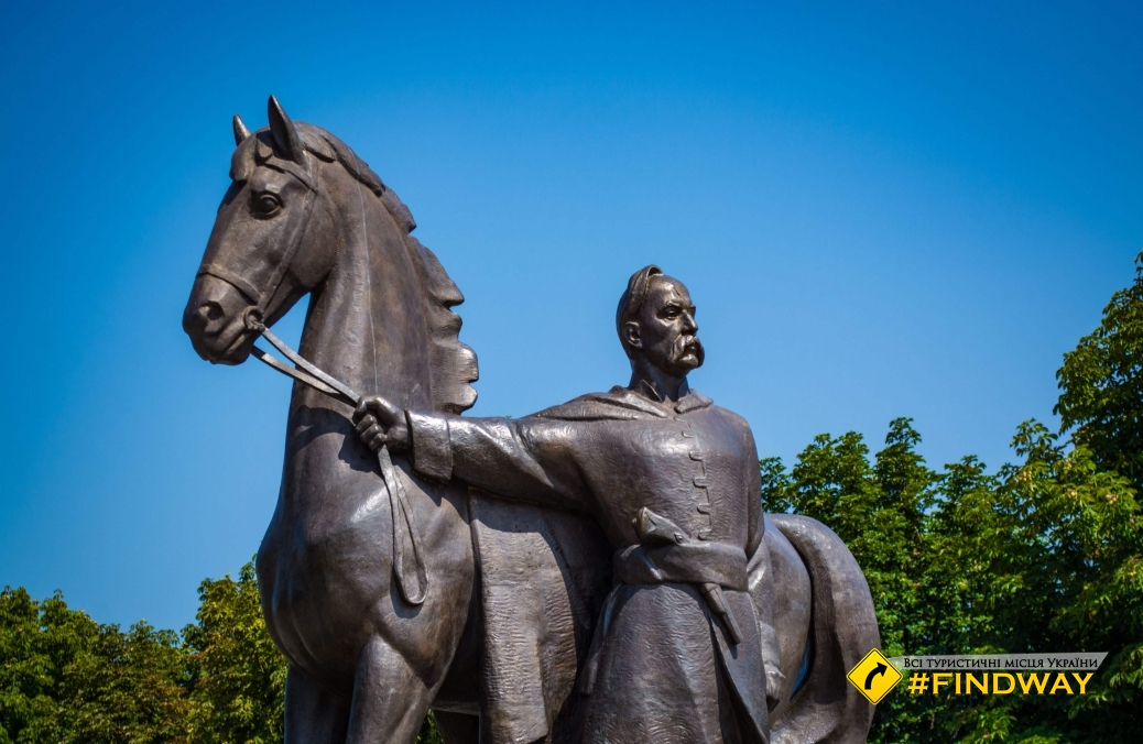 "The monument ""Cossack Kryvyi Rih"""