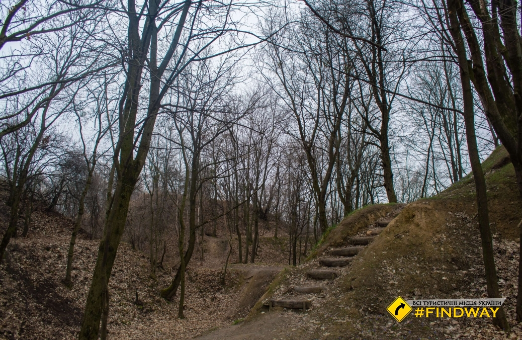 Park Lysa Gora (Bald Mountain), Kyiv