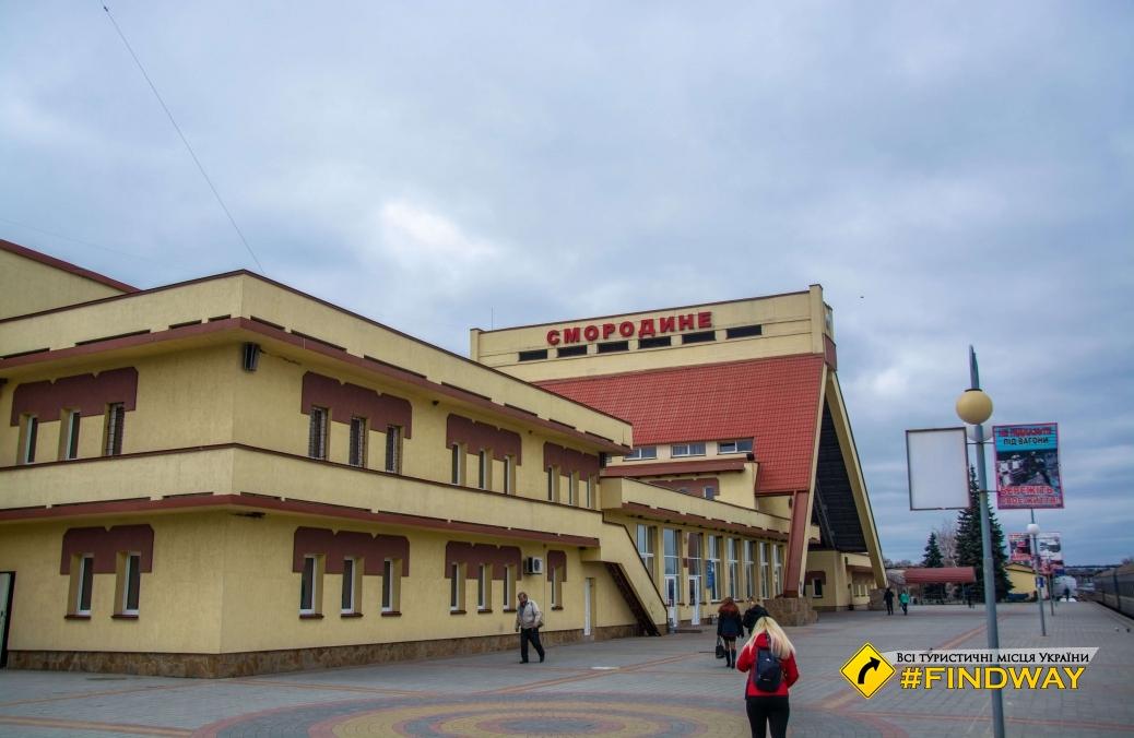 Железнодорожная станция Смородино, Тростянец