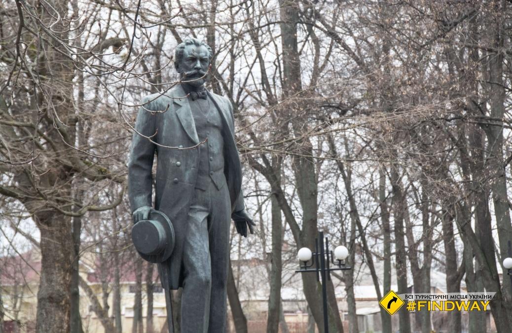 Городской парк им. Чайковского, Тростянец