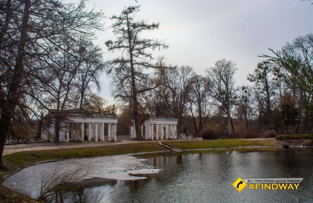 """Дендропарк """"Олександрія"""", Біла Церква"""