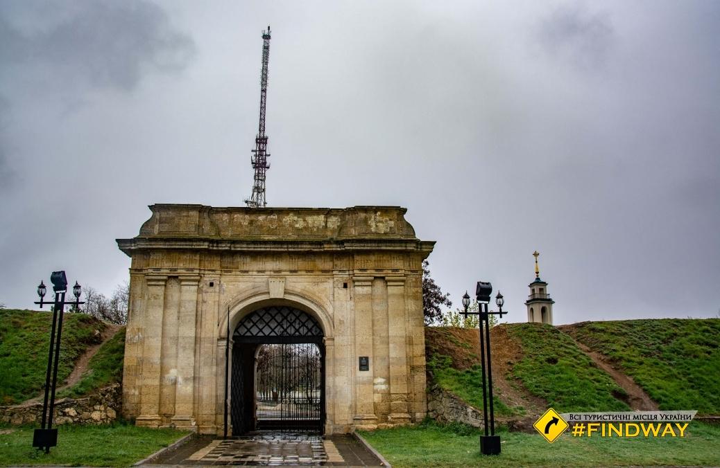 Парк Херсонская крепость, Херсон