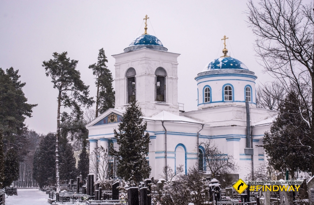 Peter and Paul Church, Sumy
