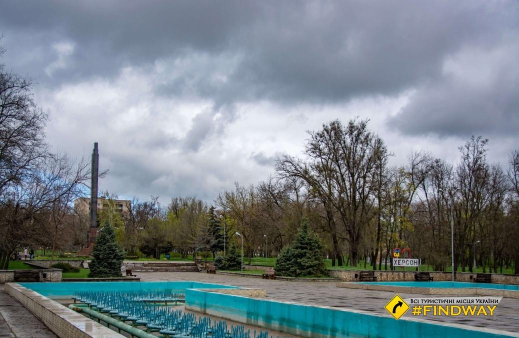 Park Kherson fortress, Kherson