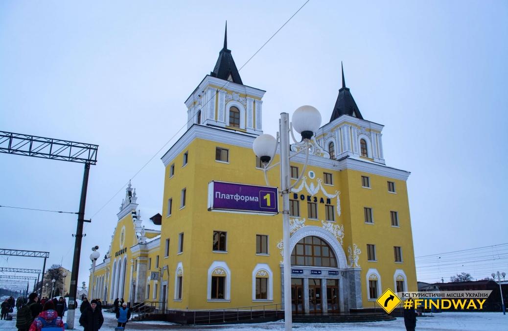 Железнодорожный вокзал станции Бахмач