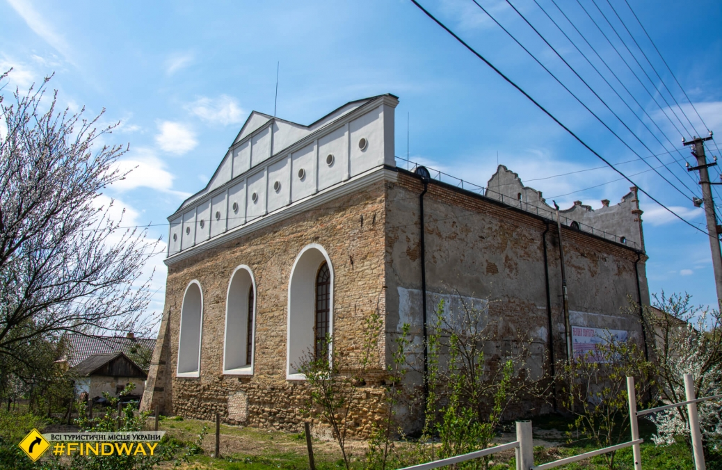 Great Synagogue, Ostrog