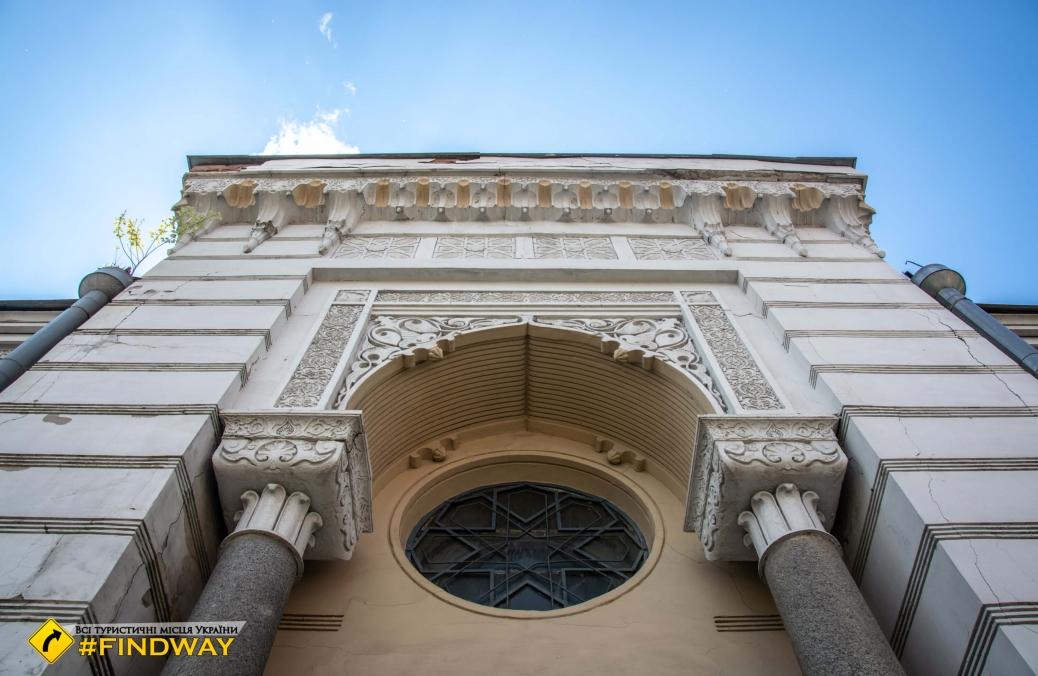 Дом Бахмутского, Полтава
