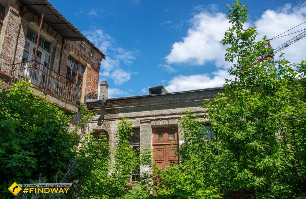 Bakhmutsky House, Poltava