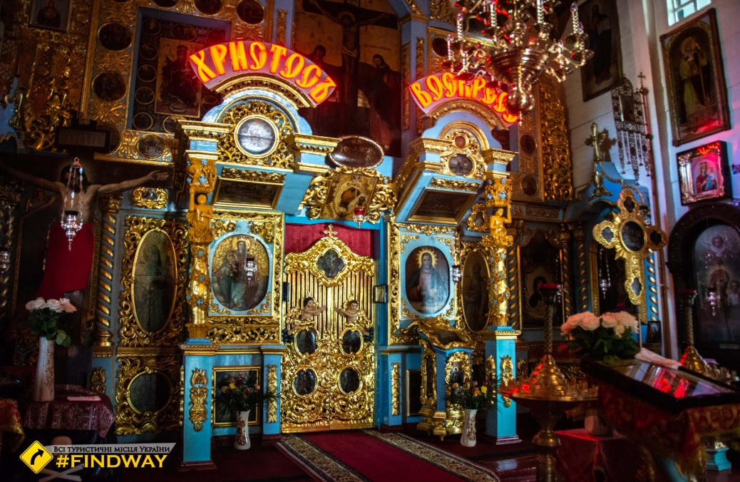Church of Savior, Poltava