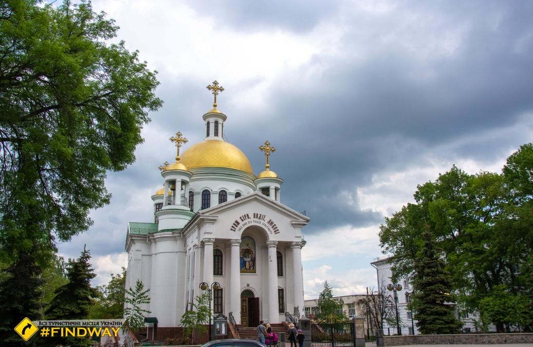 Church of Faith, Hope and Love, Poltava