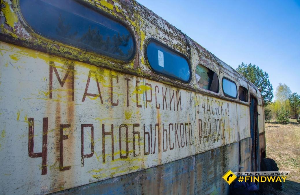 Stalker's trolleybus MTB-82, MTS Kopachi