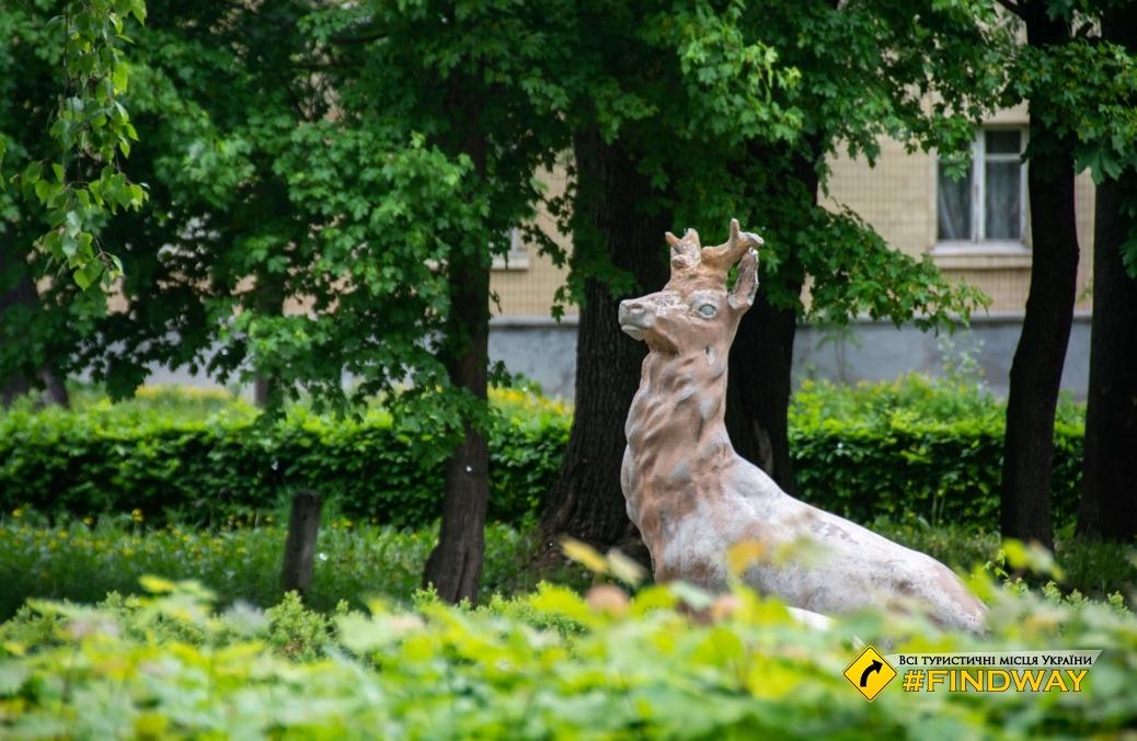 "Shcherbatova Palace, Nemirovsky Dendrological Park (Sanatorium ""Avangard""), Nemyriv"