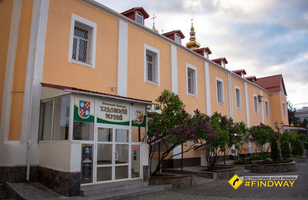 Винницкий художественный музей, Винница