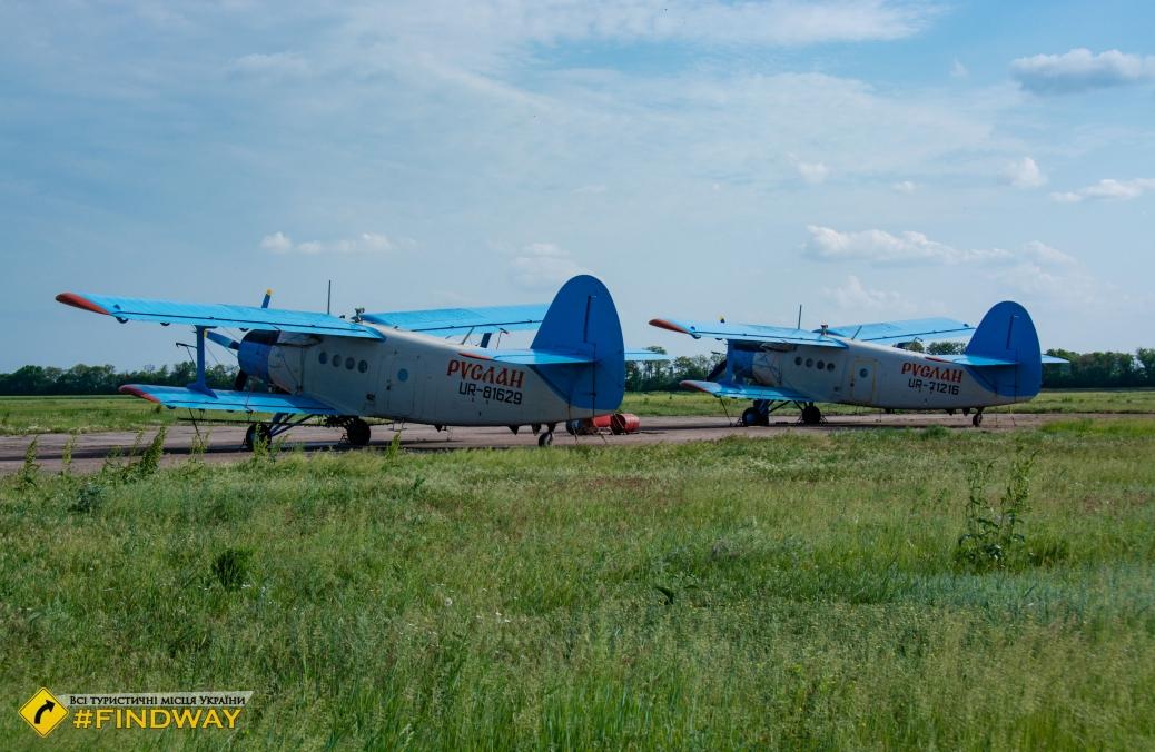 Аэродром сельхозавиации, Великая Лепетиха