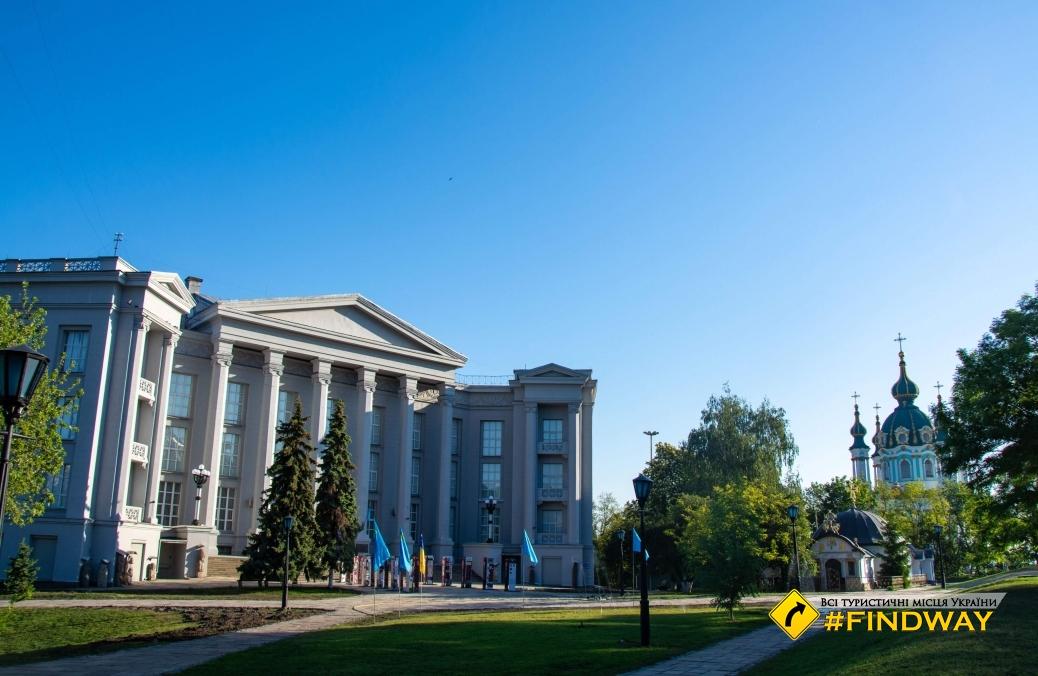 National Museum of Ukrainian History, Kyiv