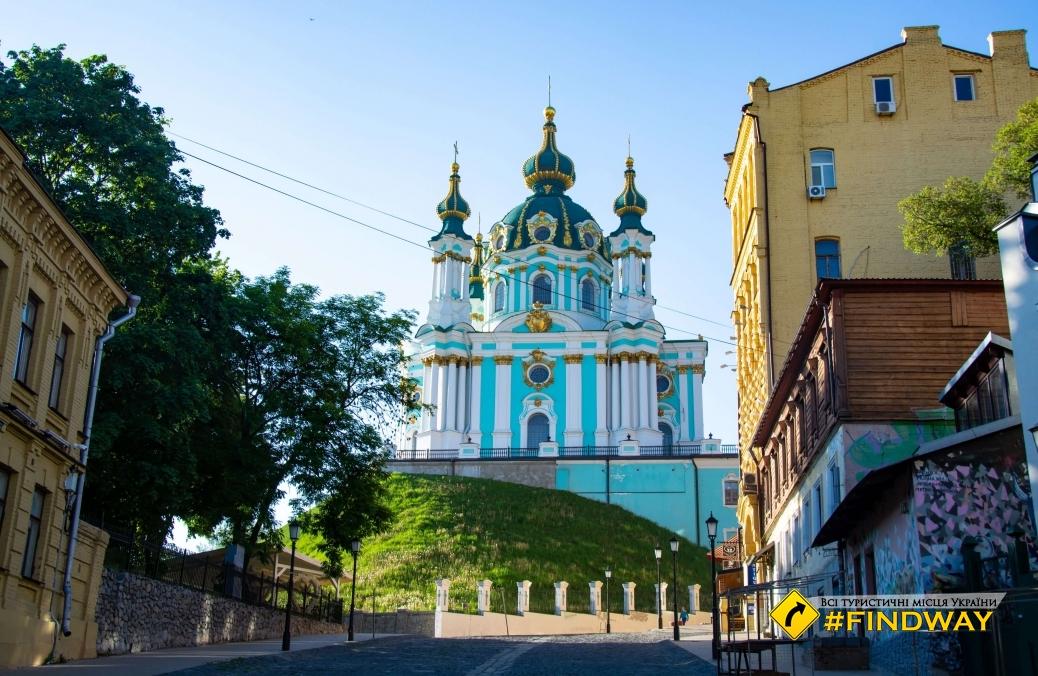 Андреевский спуск, Киев