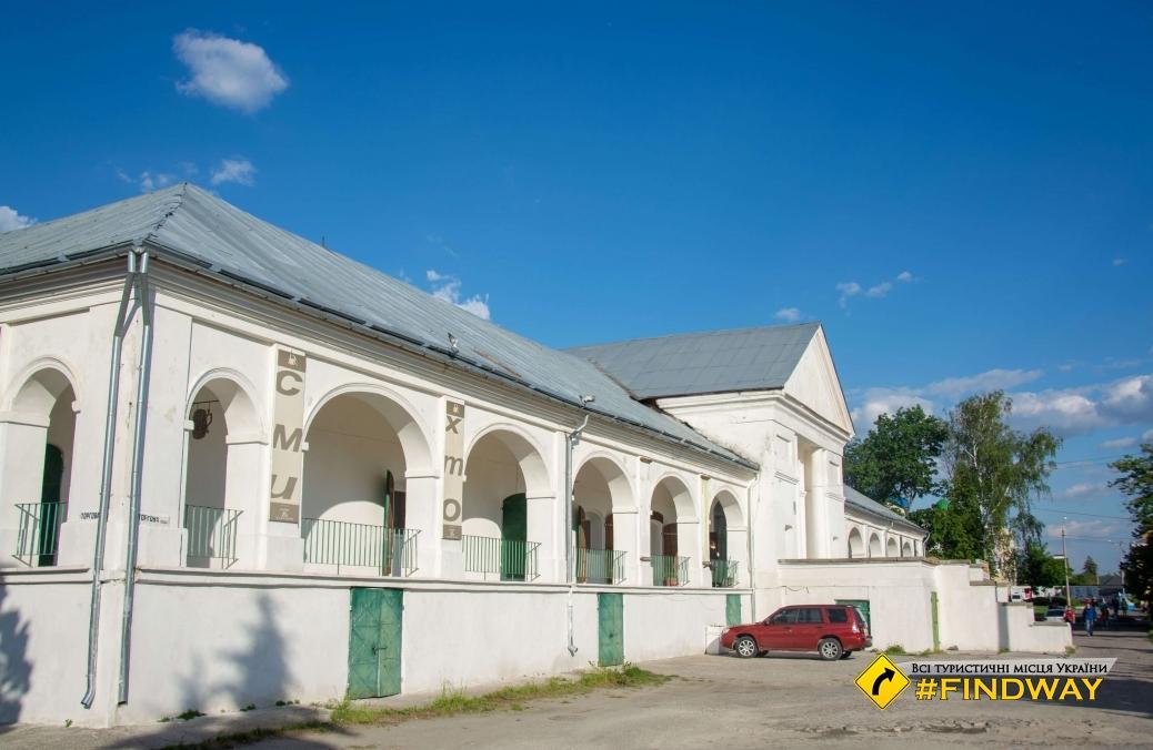 Trading ranks (BRUM), Bila Tserkva