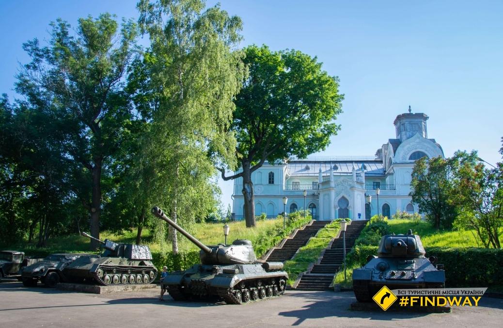 Палац Лопухіних, Музей Корсунь-Шевченківської битви