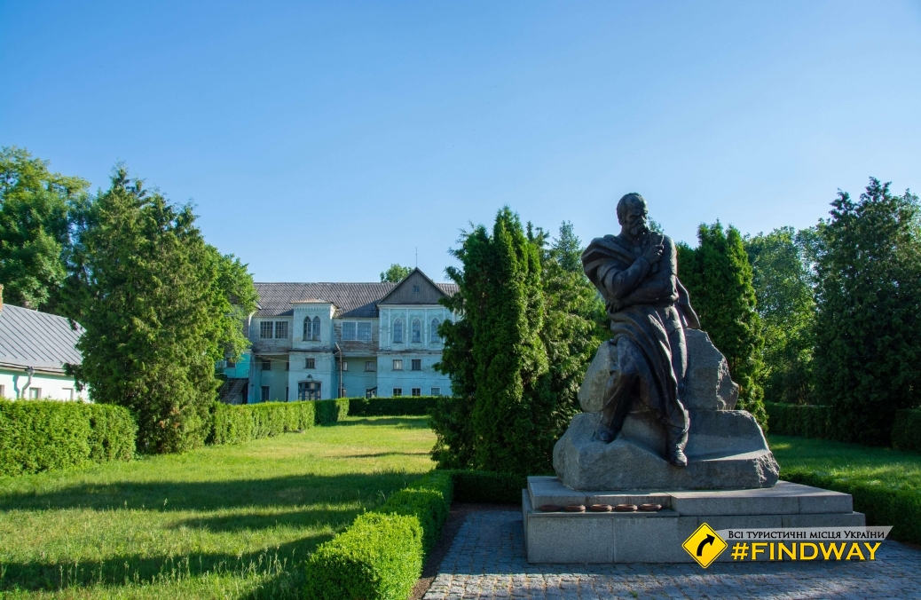 Korsun-Shevchenko State Historical and Cultural Reserve