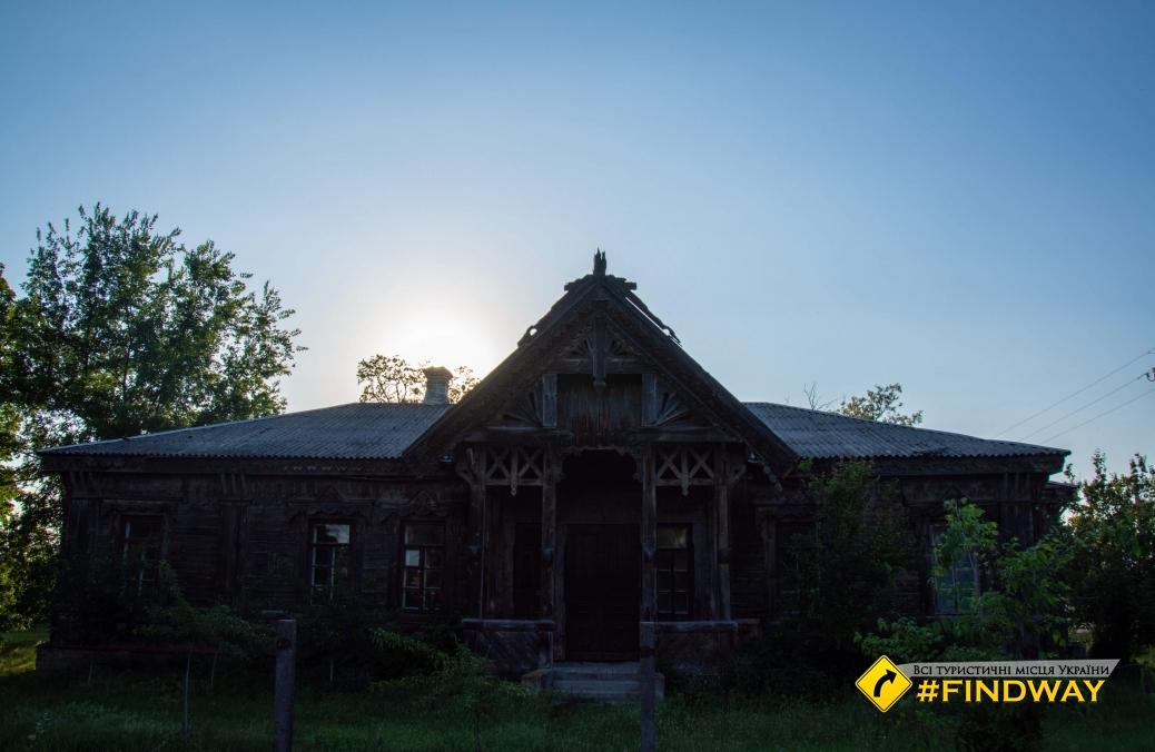 House of doctor V. Gorodetsky, Moshny