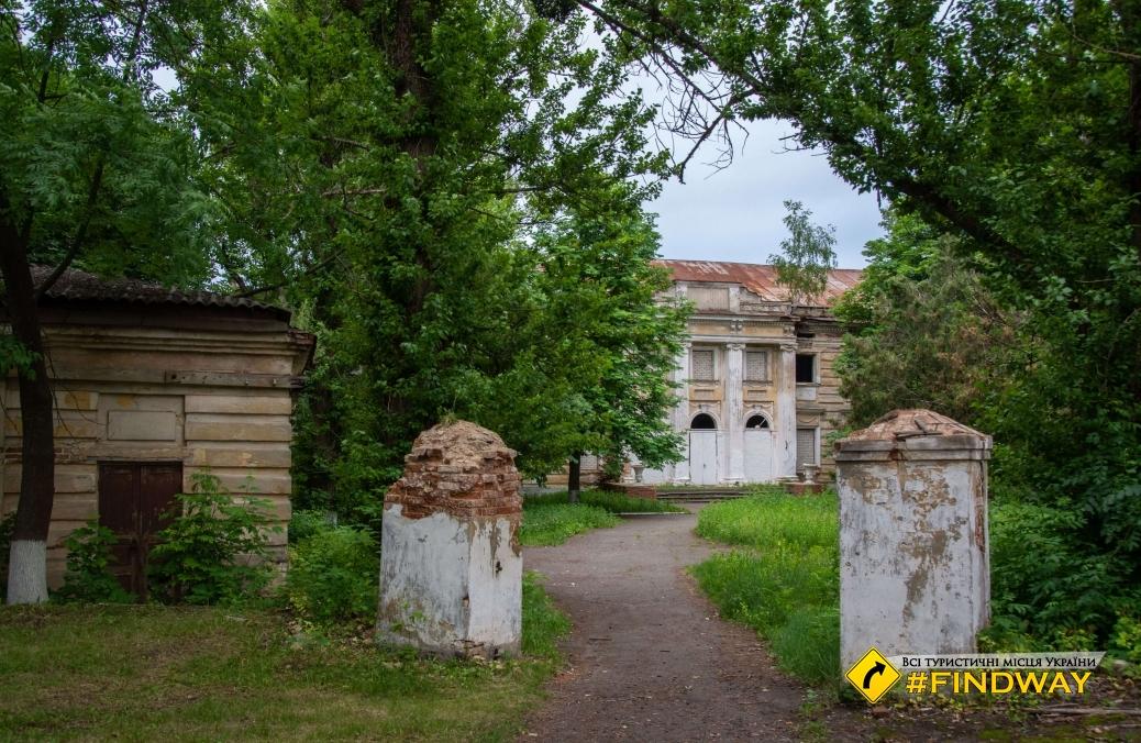 Дворцово-парковый комплекс Шидловских, Старый Мерчик