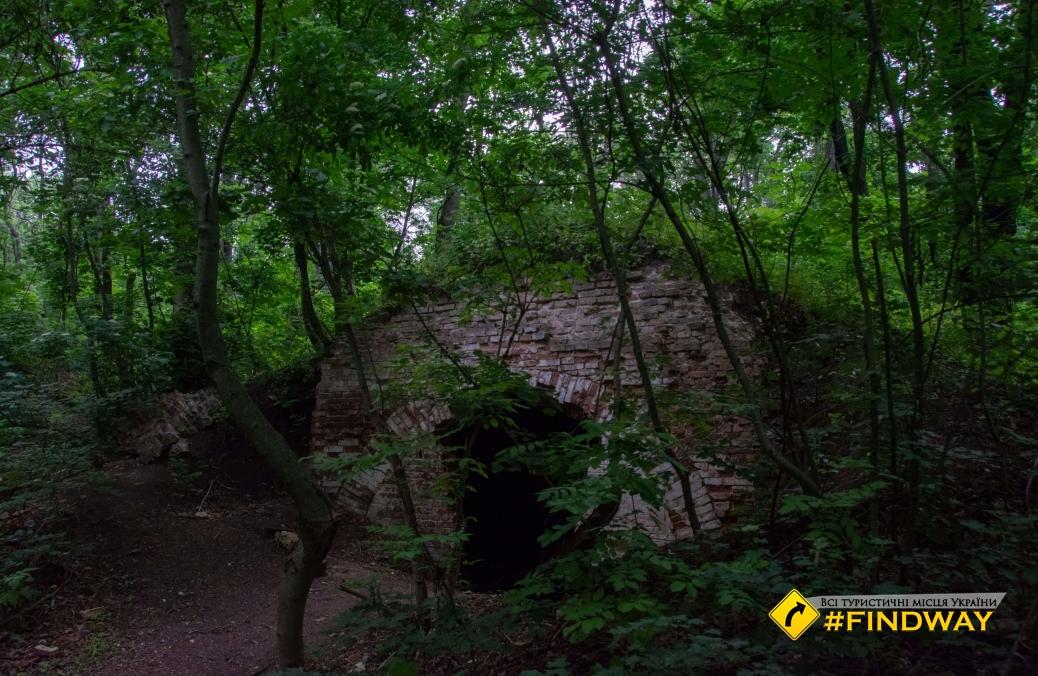 Shidlovsky Cave, Old Merchik
