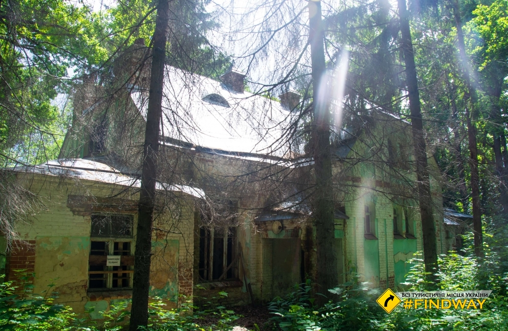 Woodman House and abandoned households houses, Sharіvka