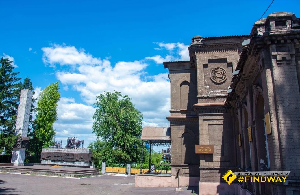 History Museum of Dnipro Metallurgical Combine, Kamianske