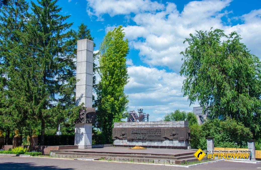 Технічний музей під відкритим небом, Кам'янське