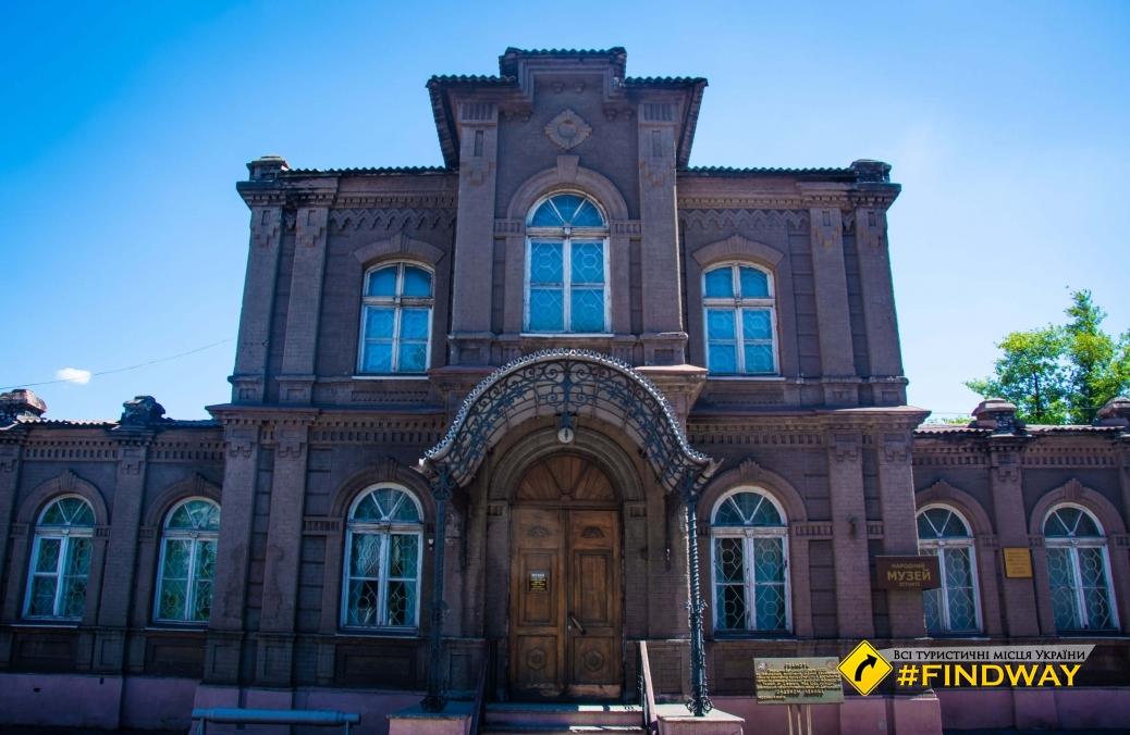 Народный музей истории Днепровского металлургического комбината, Каменское