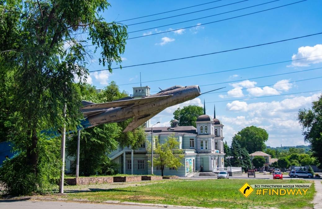 Музыкально-драматический театр им. Леси Украинки, Каменское