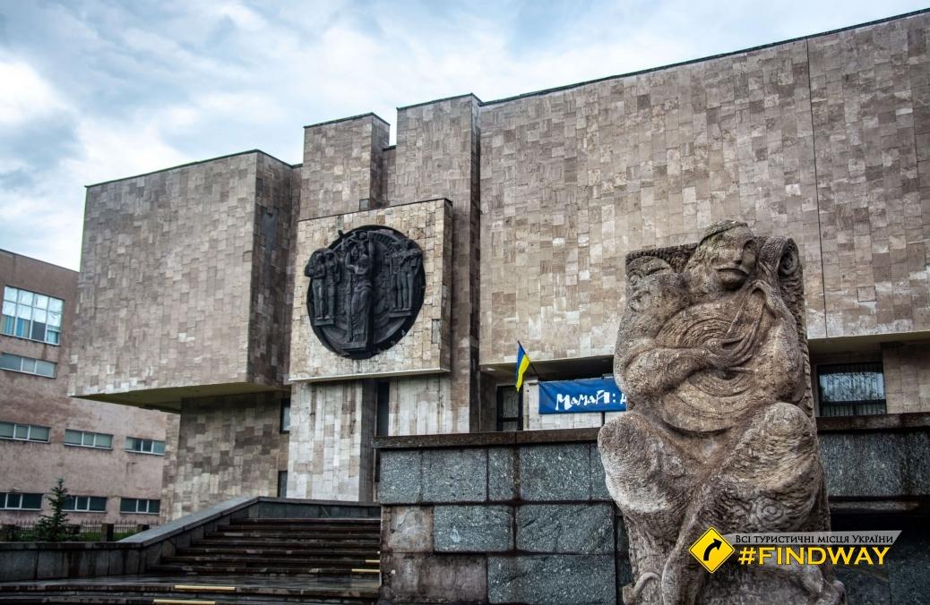 Музей истории Днепродзержинска, Каменское