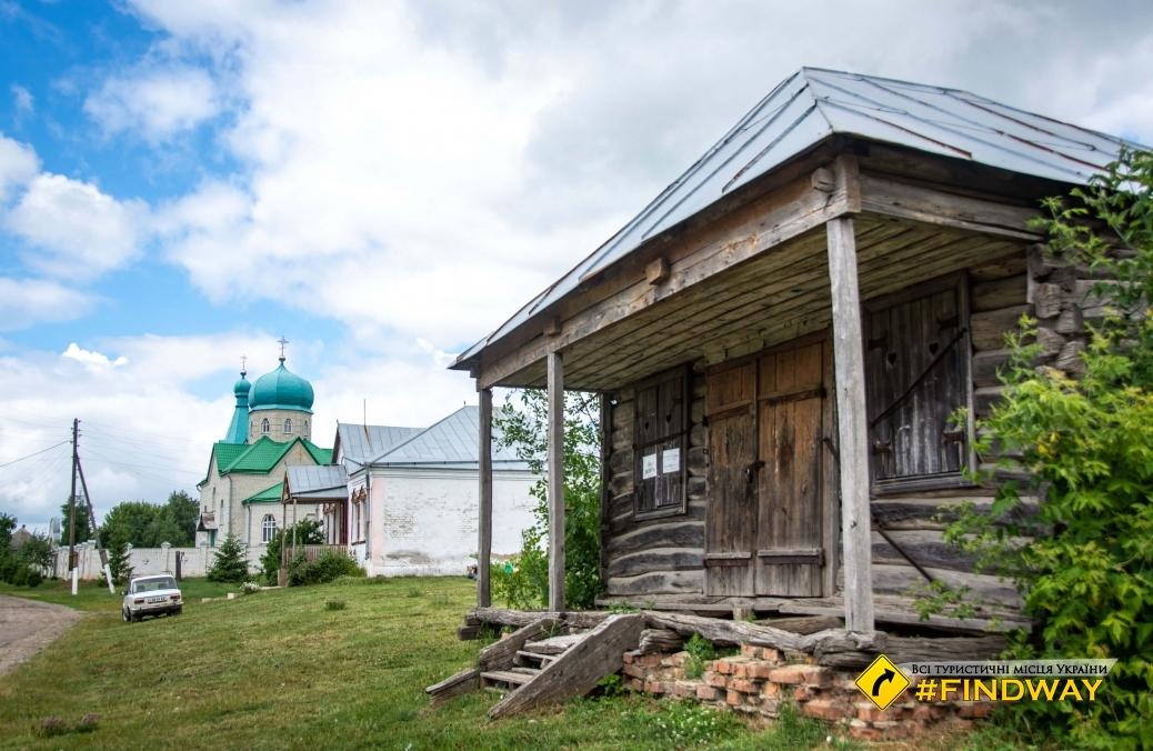 """Хата дьяка, музей """"Українська слобода"""", Писарівка"""