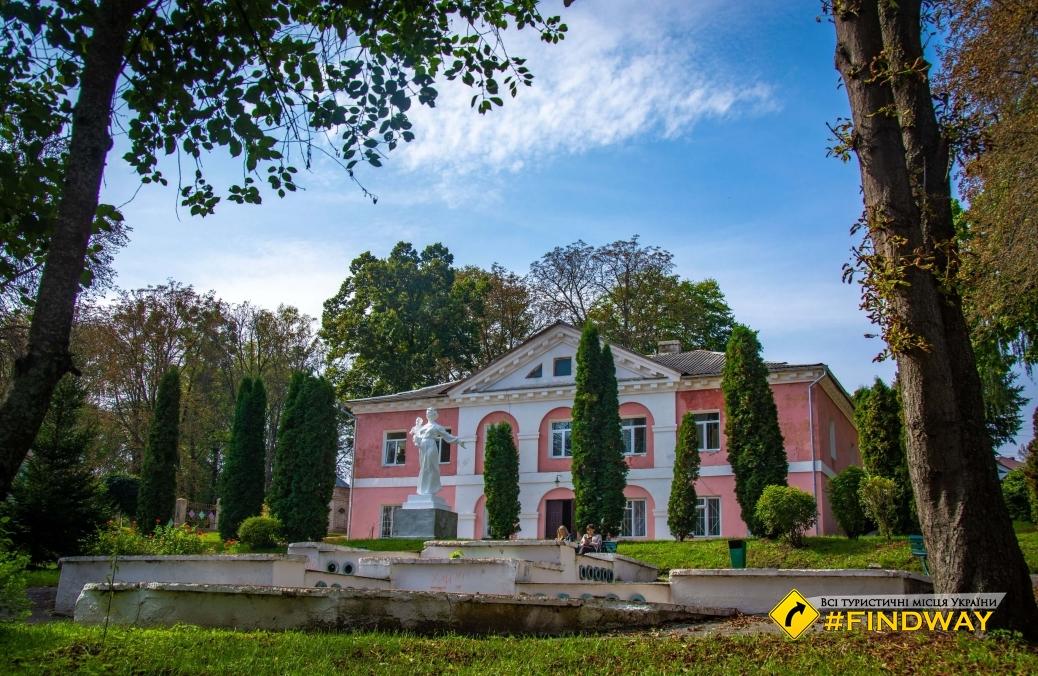 City park, Kremenets