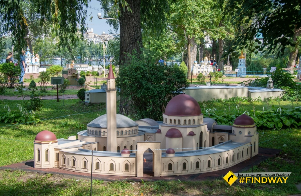 "Park ""Kyiv in miniature"", Kyiv"
