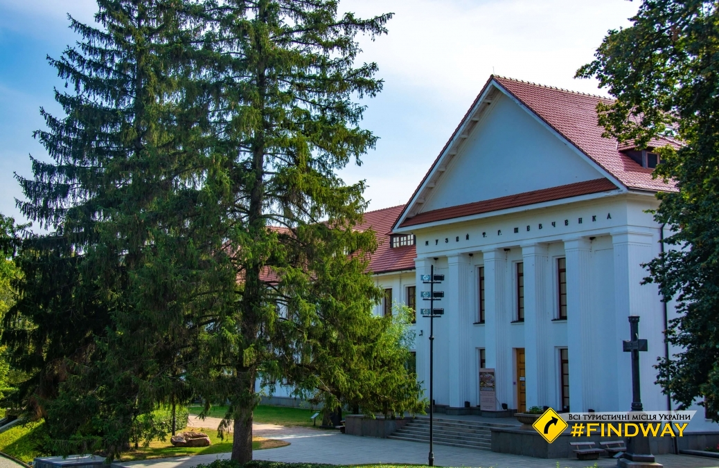 Музей Тараса Шевченка, Шевченкова гора, Канів