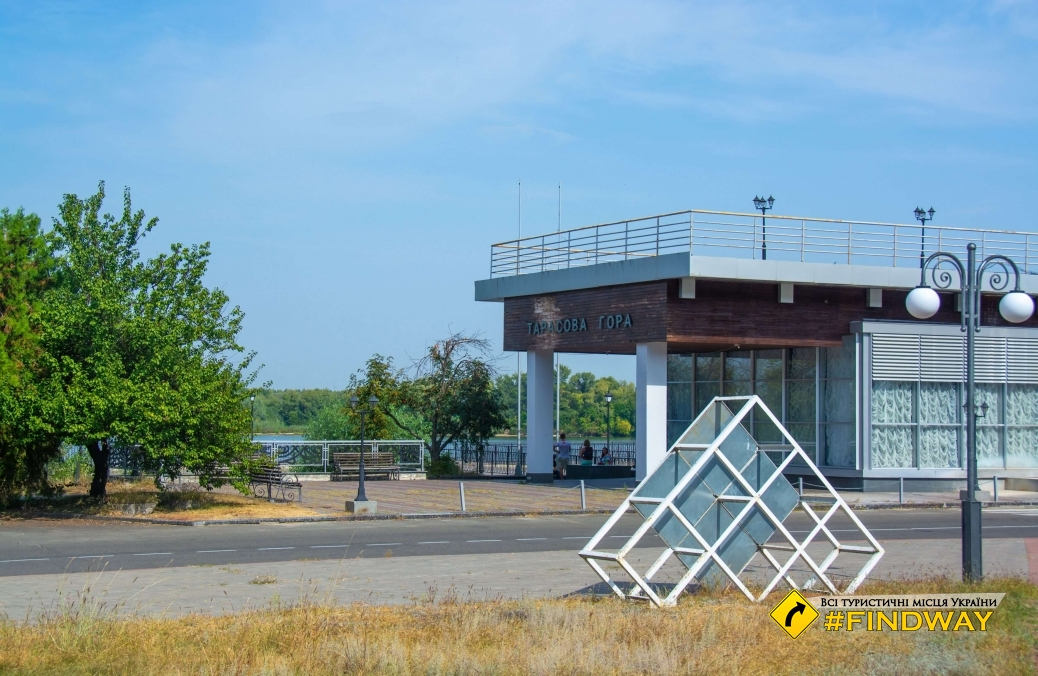"River Station ""Tarasova Gora"", Kaniv"