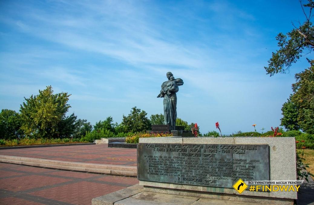 Парк Слави, Дніпрова гора, Канів