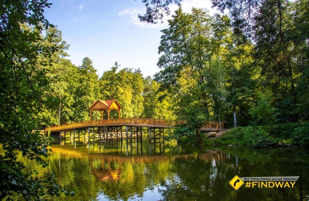 Парк «Пуща-Водица», Киев