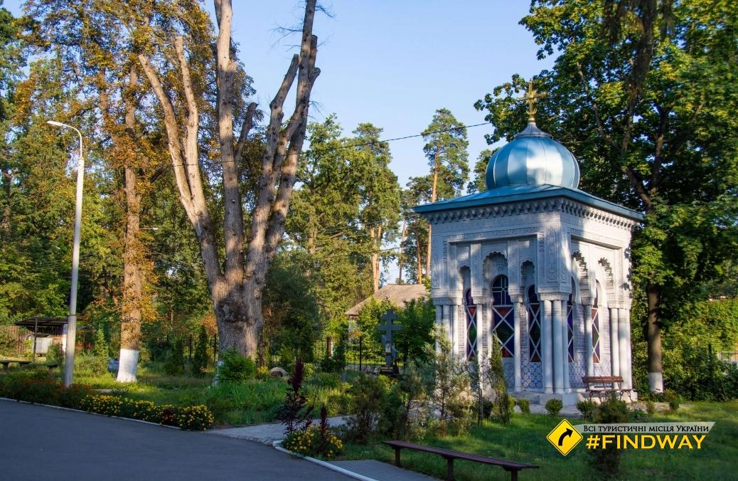 Серафимівська церква, Пуща-Водиця, Київ