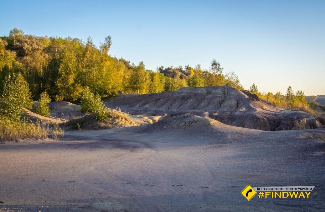 Покинутий Морозівський вугільний  кар'єр, Пантаївка