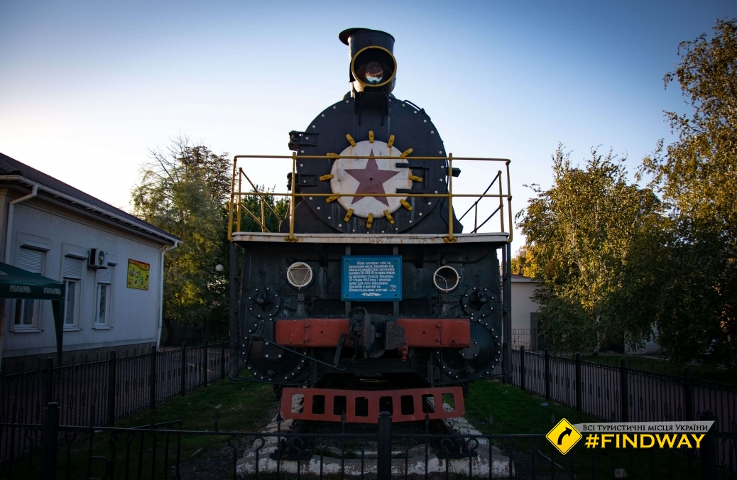 Steam locomotive monument, Znamenka