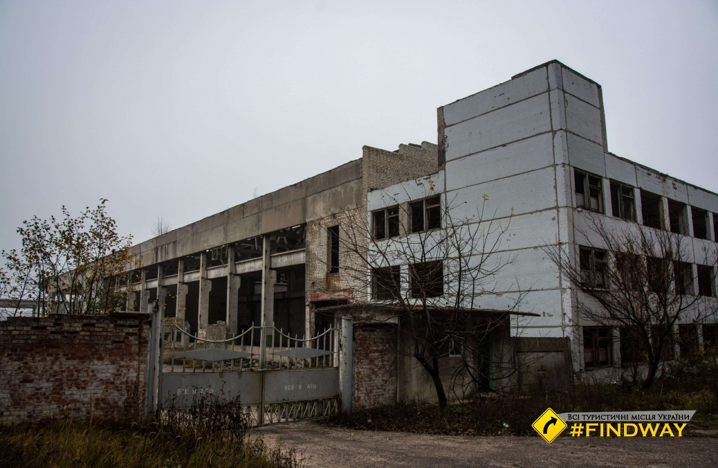 Abandoned buildings of Merefa factory of reinforced concrete structures, Utkivka