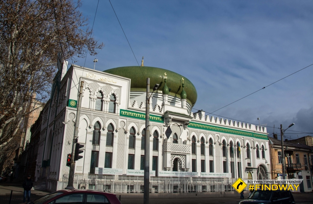 Arabic Cultural Center, Mosque, Odesa