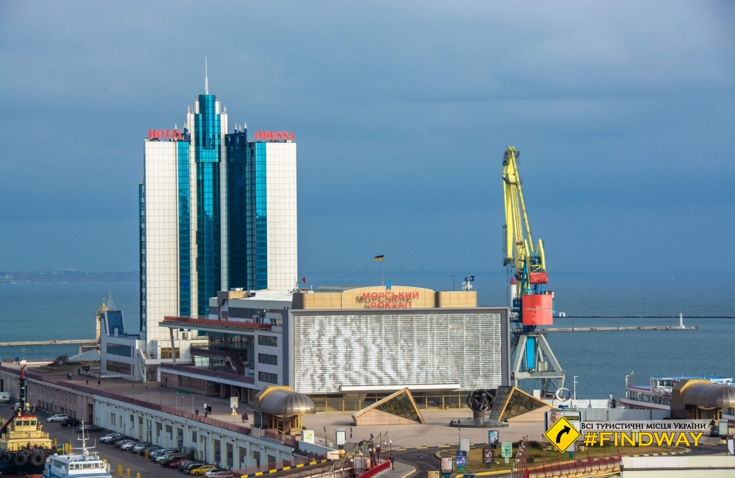 Seaport, Odesa