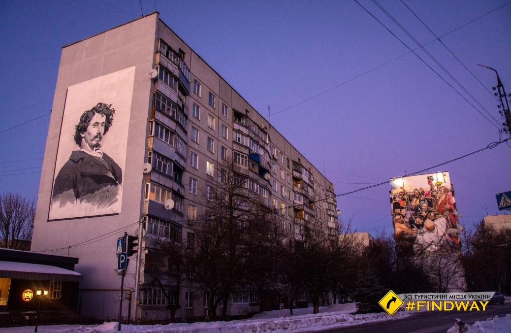 Art-Memorial house-museum of Ilya Repin, Chuguyiv