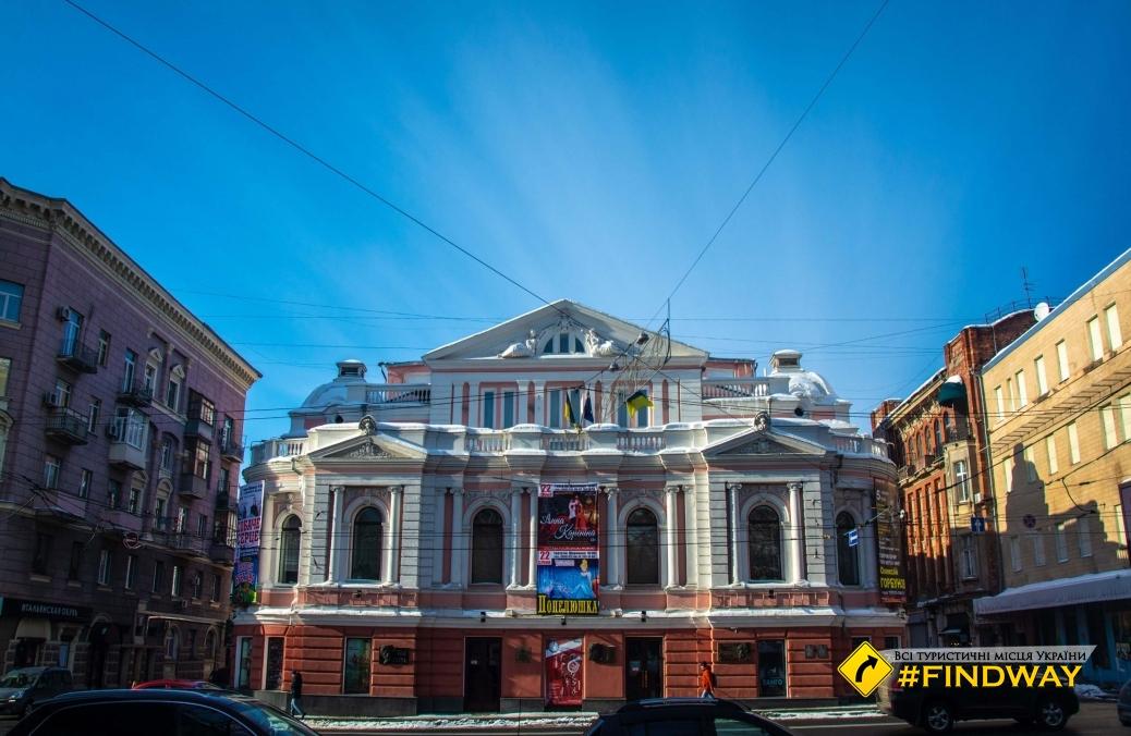 Харьковский академический украинский драматический театр Т. Шевченко