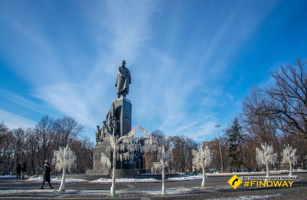 Парк Шевченко (Сад імені Т.Г, Шевченко), Харків